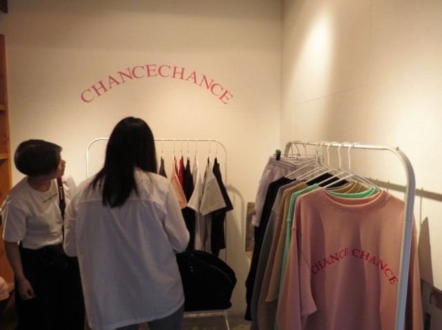 ChanceChance1
