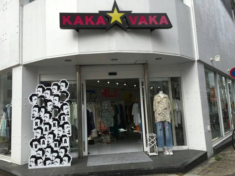 komaharu_kaka