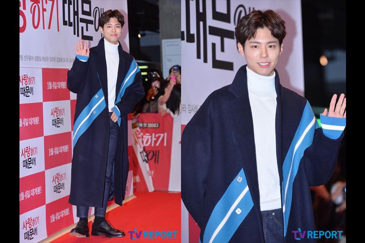 存在感バツグン!韓国ブランドYCHのロングコート~パク・ボゴム ファッションチェック