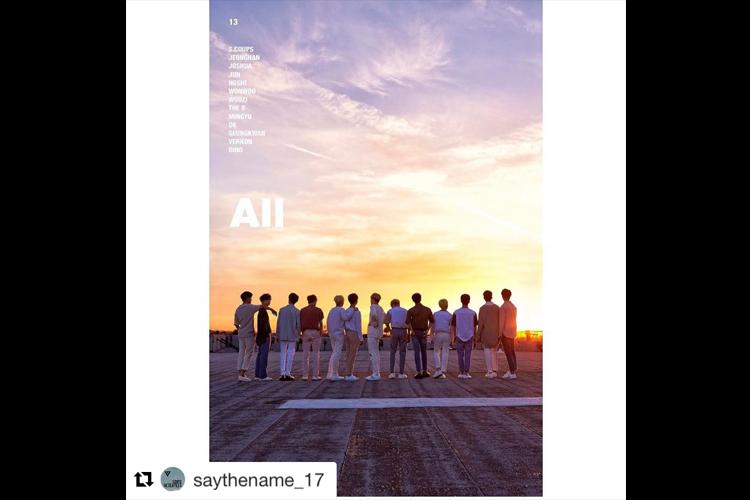 SEVENTEEN、新曲『泣きたくない(울고 싶지 않아)』発売