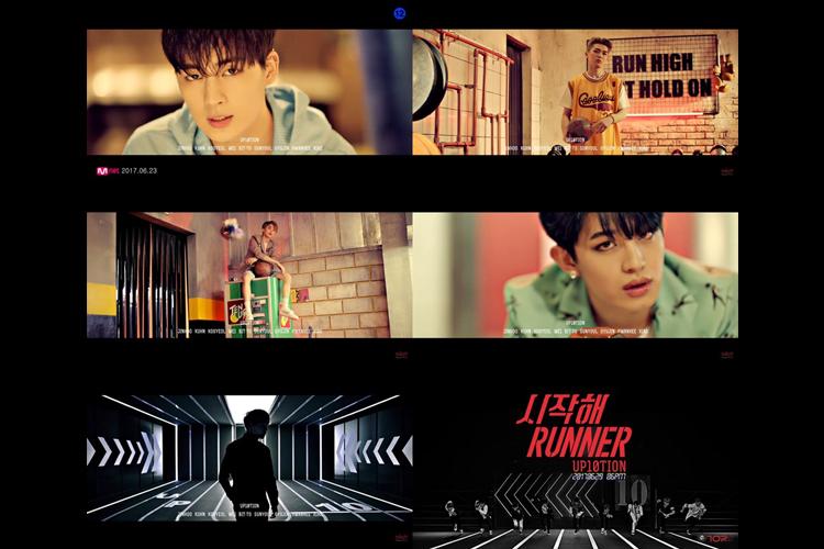 UP10TION、キリッとした視線の演技を披露『시작해(Runner)』 ティーザー公開