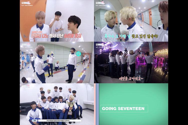 SEVENTEEN、『GOING SEVENTEEN』で音楽番組のビハインド映像大放出!!