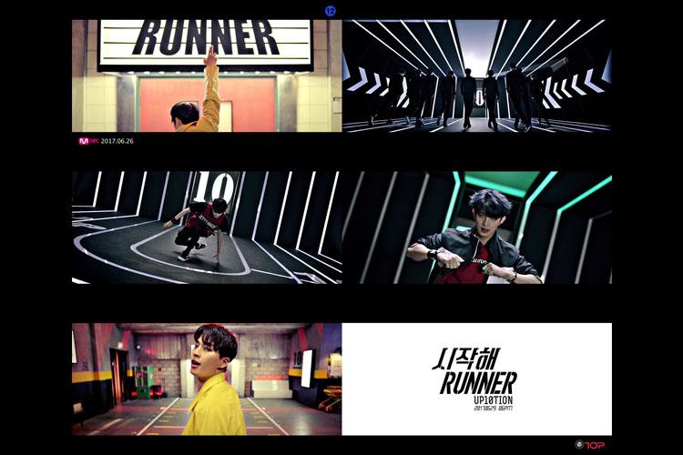 UP10TION、パワフルな『시작해(Runner)』群舞に視線集中…2番目のティーザー公開