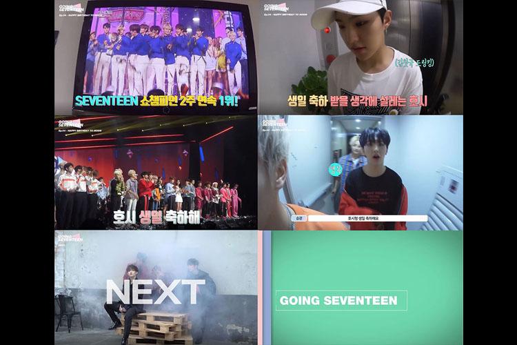 「GOING SEVENTEEN」エピソード4公開!音楽番組1位現場はもちろん、ホシの特別な誕生日まで!