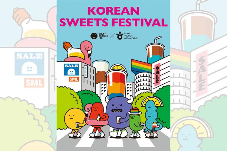 韓国スイーツが渋谷をジャック!!「韓国スイーツフェスティバル IN 渋谷」開催