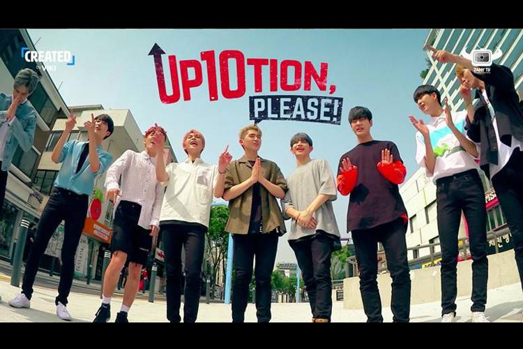 リアリティー番組『UP10TION、Please』初エピソード公開!