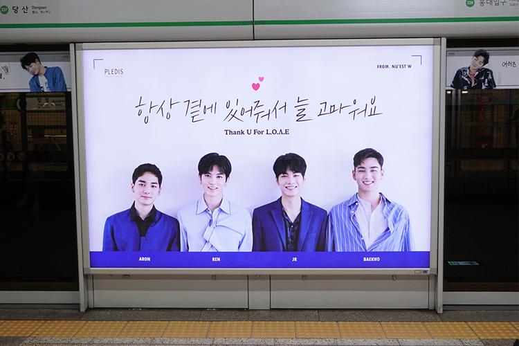 NU'EST W、ファンの為に地下鉄駅に広告を設置し感謝の想いを伝える