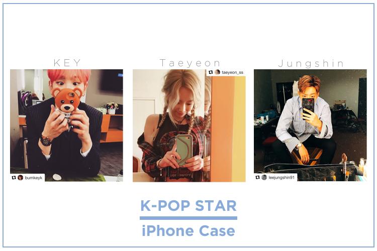 お揃いにしたくなるK-POPスターのiPhoneケース事情