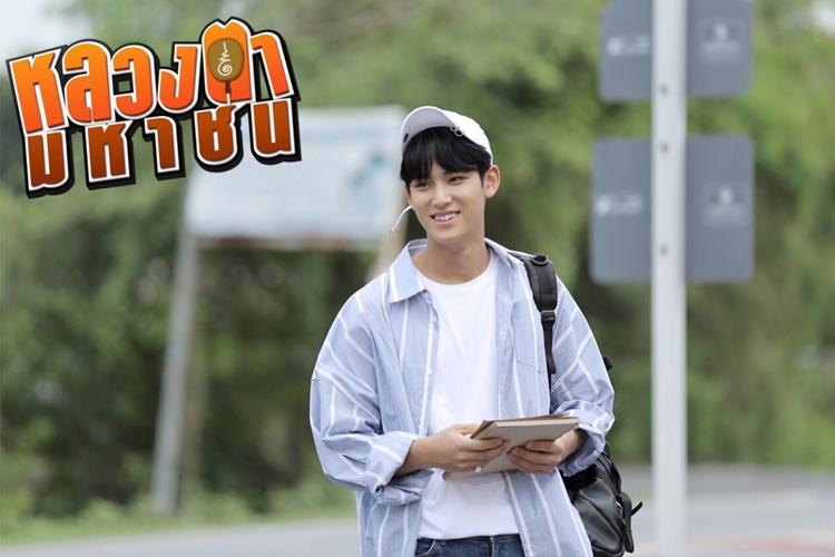 SEVENTEEN ミンギュ、演技初挑戦作がタイで放送され話題に
