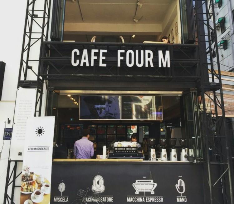 CAFEFOURM_2