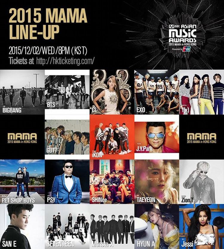 「2015 Mnet Asian Music Awards (MAMA)」追加出演者決定!