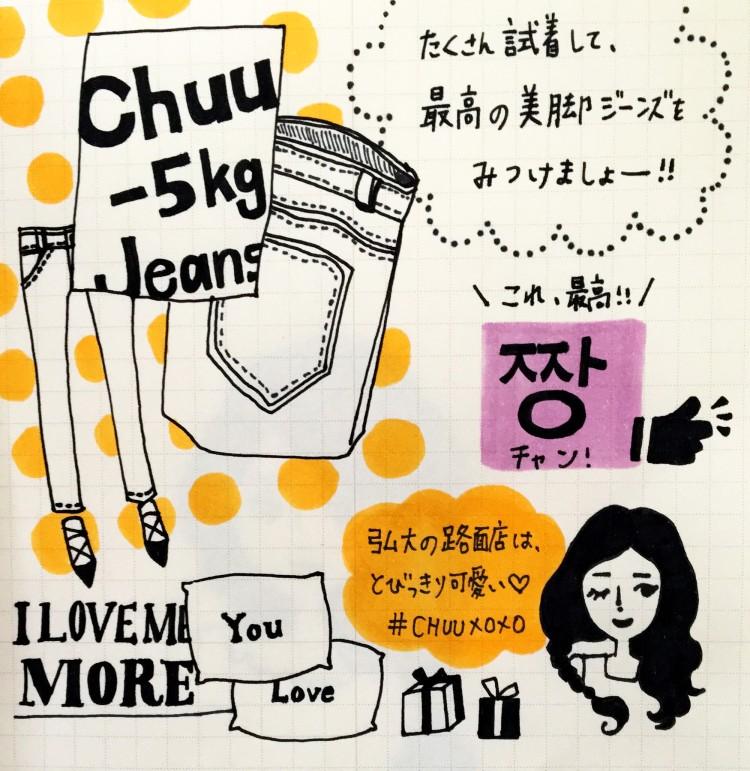 chuu_6