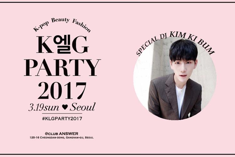 3/19開催KLG PARTYに韓国トップモデル キム・キボムがDJとして参加決定!