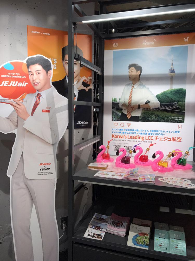 渋谷ロフトイベントステージ_チェジュ航空