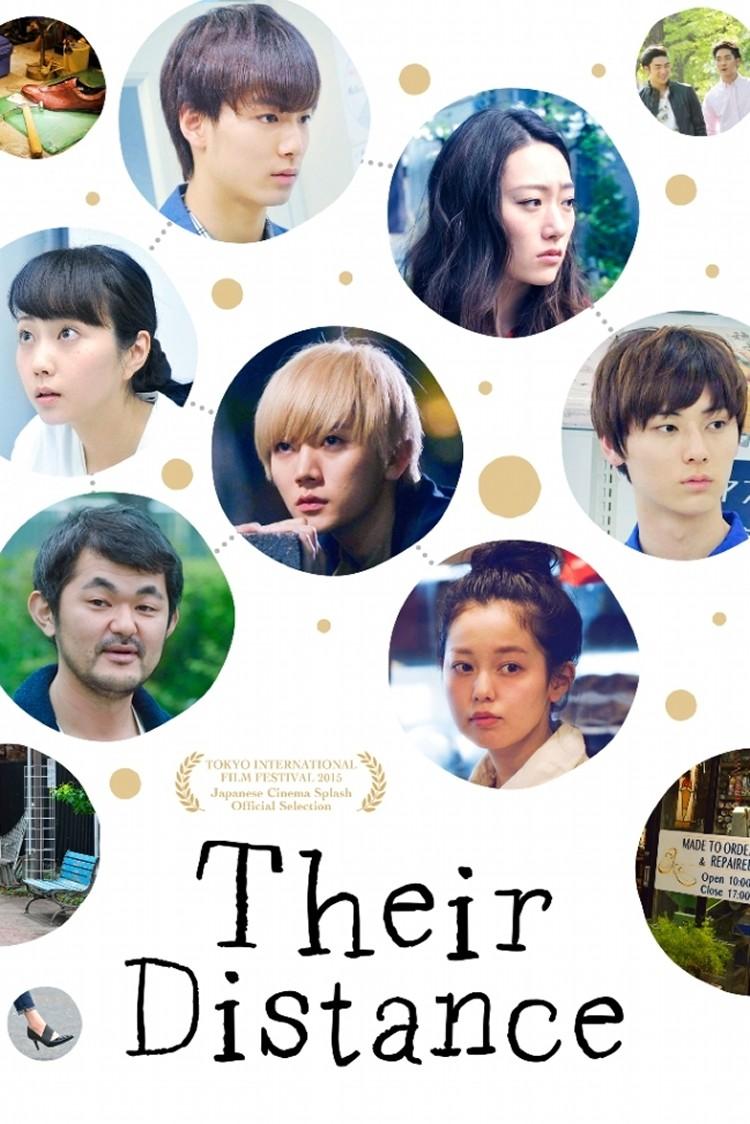 Their Distance 海外ビジュアル