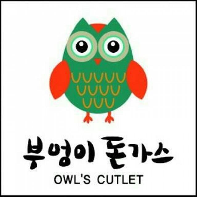 owlscutlet6