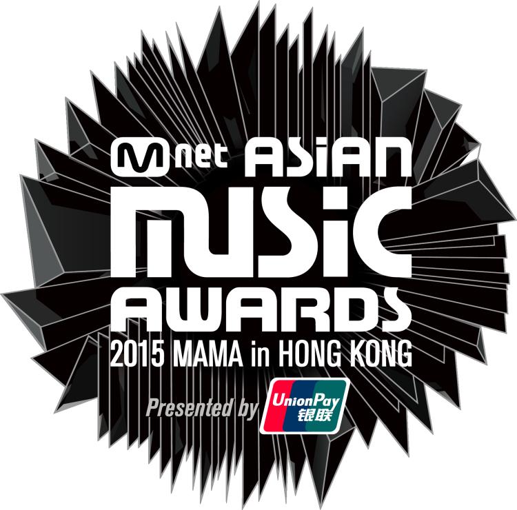「2015 Mnet Asian Music Awards (MAMA)」12/2(水)香港にて開催!!