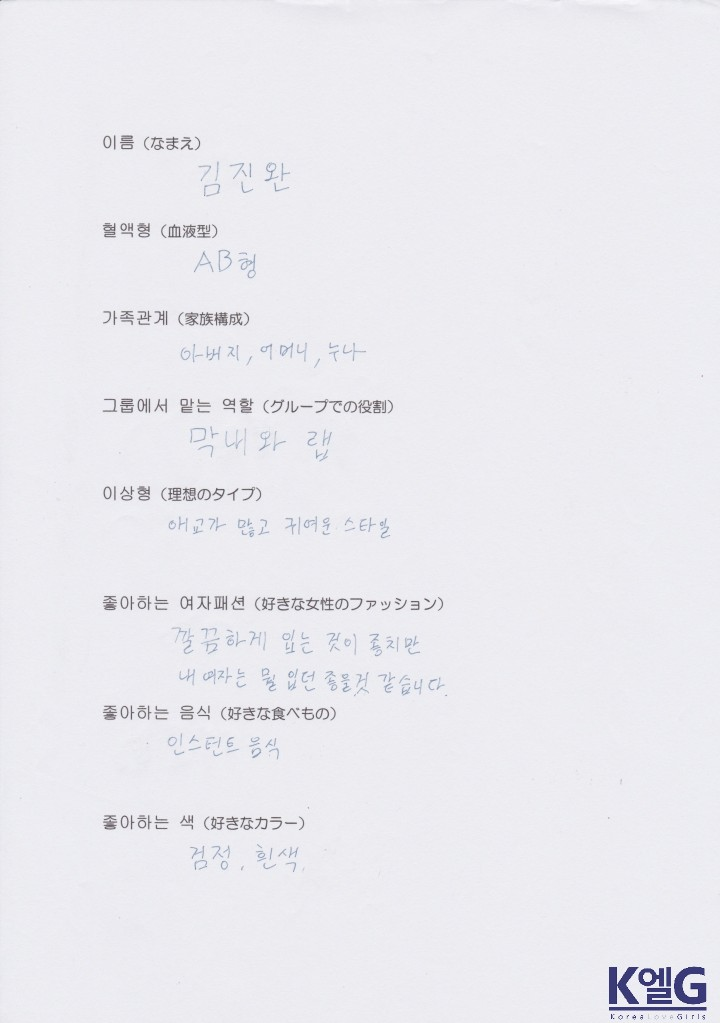 pf_ジンワン