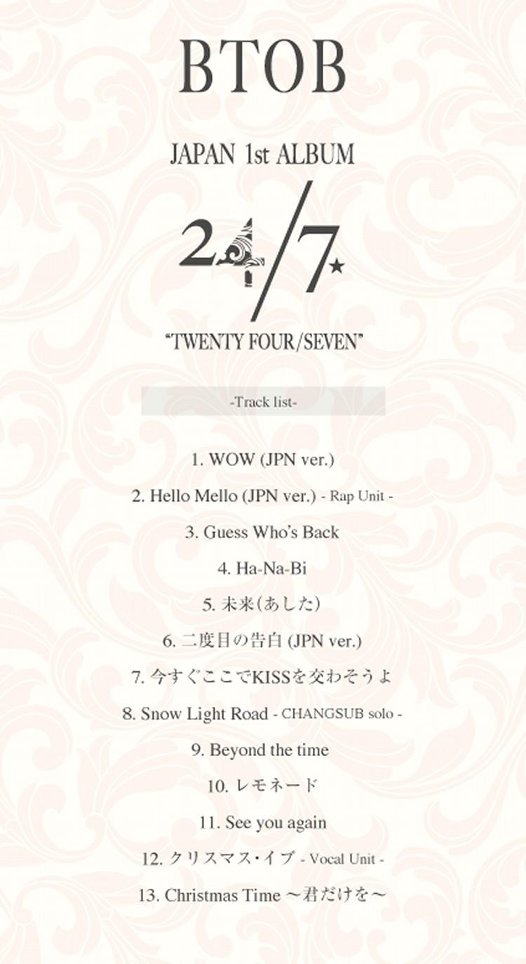 btob_24-7_tracklist