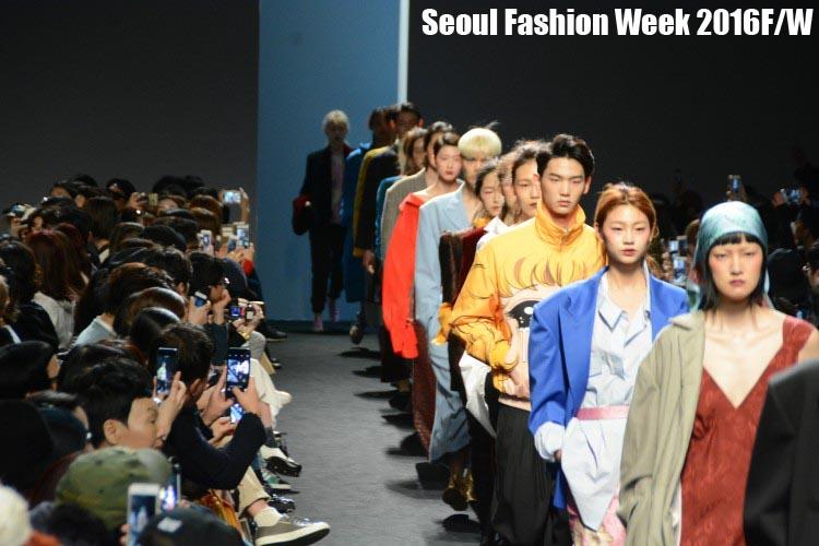 韓国ファッション好き必見!ソウルファッションウィーク2016F/Wを徹底レポート