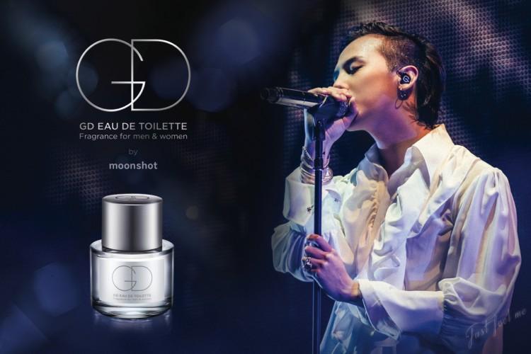 G-DRAGONが初プロデュースした香水<GDオードゥトワレ>日本販売決定!特設WEBサイトにて予約販売開始!!