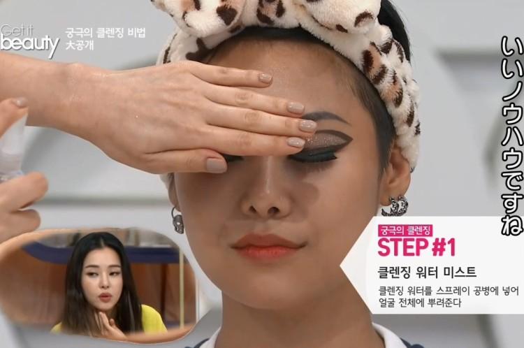K‐POPアイドルも慕う韓国美容の専門家が伝授!正しいクレンジングの方法は?