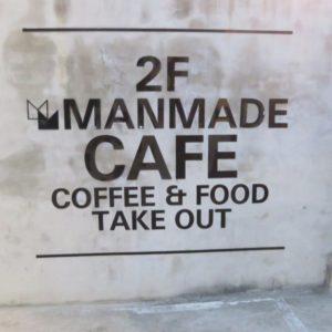 MANMADE_2