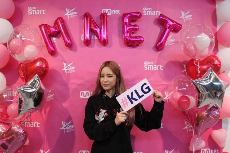 KCON 2016 Japan特別企画!EXOメンバーと2度もコラボを果たしたガールズラッパーHeize(ヘイズ)にインタビュー