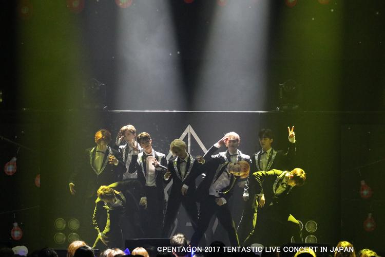 最旬、最強の10人がついに始動!『PENTAGON 2017 TENTASTIC LIVE CONCERT IN JAPAN』