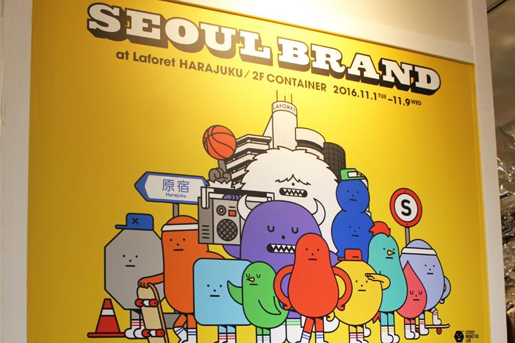 韓国の人気ブランドがラフォーレ原宿に期間限定出店