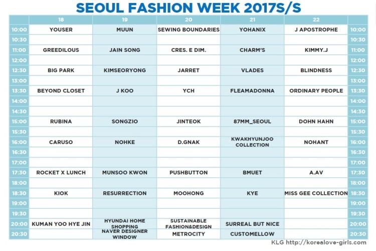 sfw-schedule