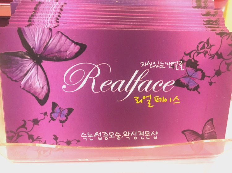 realface_3