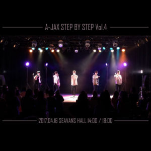ajax vol4-1