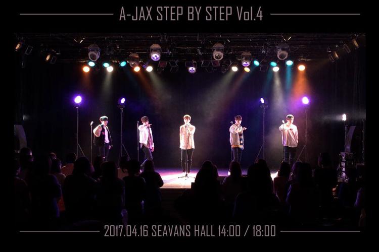 「A-JAX STEP BY STEP Vol.4」チケットをKLG読者の皆様にプレゼント!