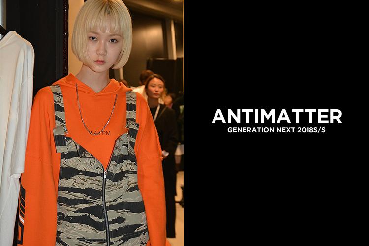 antimatter_top