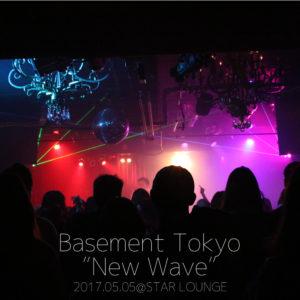 basement0505_2