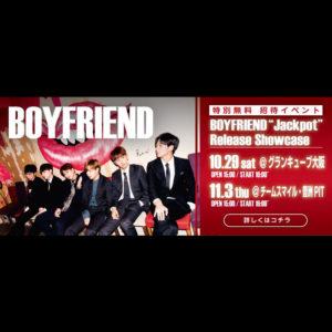 boyfriend_0928