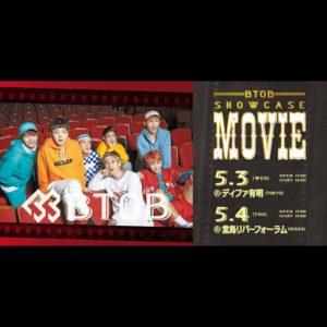 btob movie1