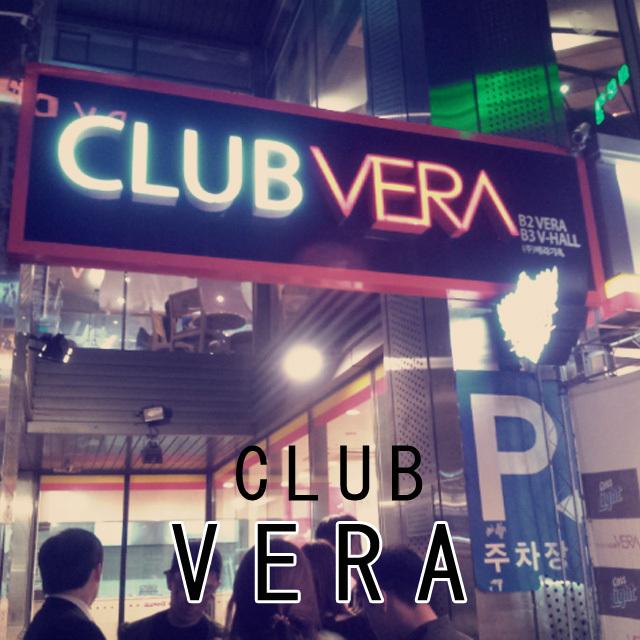 clubvera
