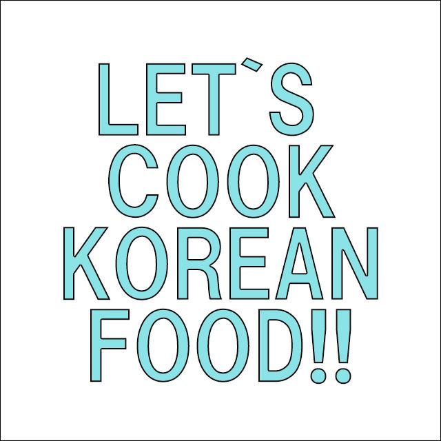 韓国クッキング(チャプチェ)