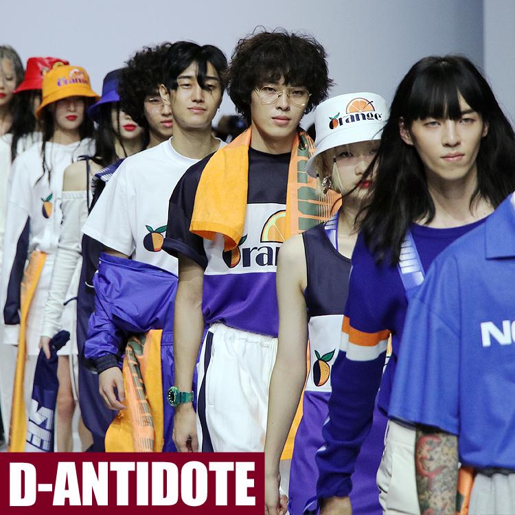 dantidote18ss_10
