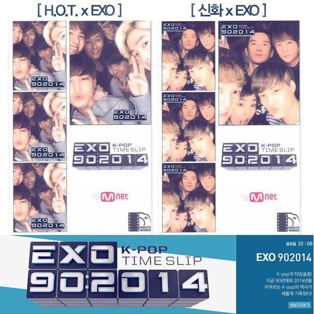 EXO 902014