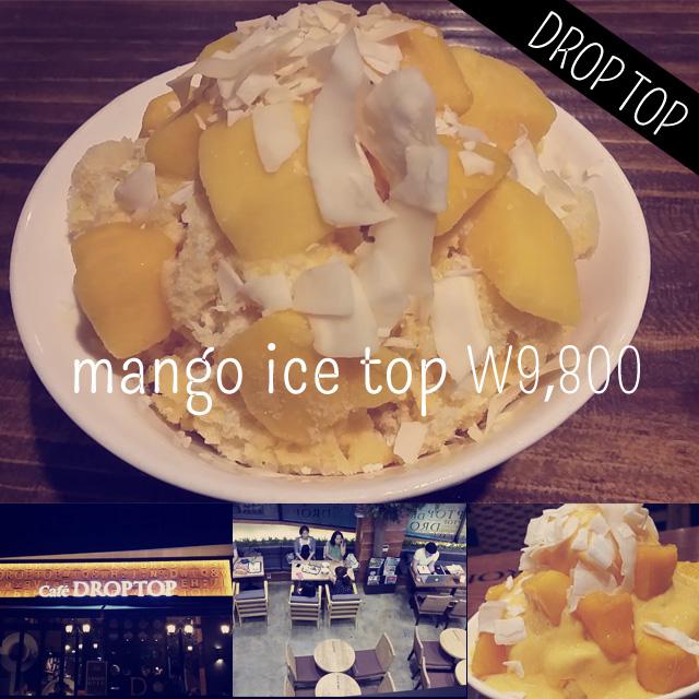 DROP TOP(드롭탑/ドゥロッタッ)
