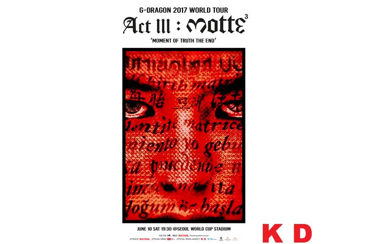 G-DRAGONソロコンサート『母胎』ソウル公演チケットをKLGで販売開始!