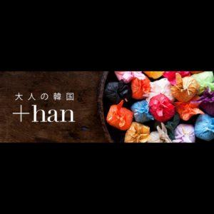 han_1