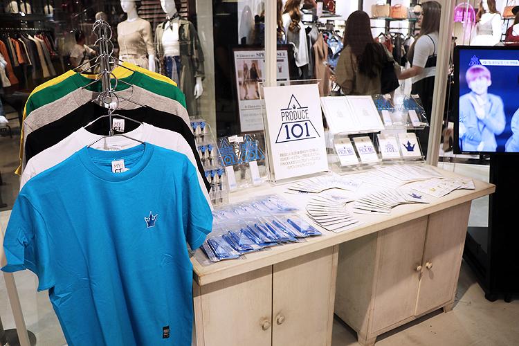 """""""プデュ2""""グッズも!韓国ブランドが揃う「Hi, Seoul!」SHIBUYA109で10/9まで開催"""