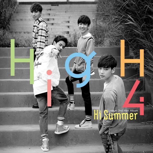 hi summer2