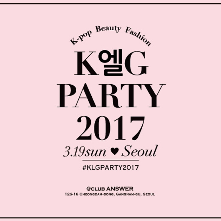 klg party2
