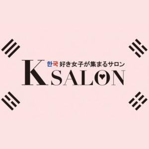 ksalon3