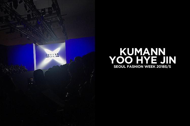 kumann18ss_4
